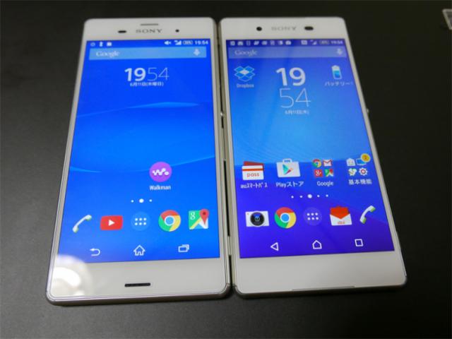 Xperia Z3+ sẽ đến Việt Nam ngày 16/6