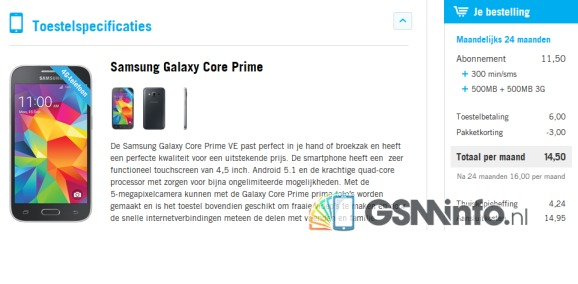 Galaxy Core Prime Value Edition