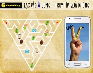 Tham gia Mini Game Galaxy V Plus