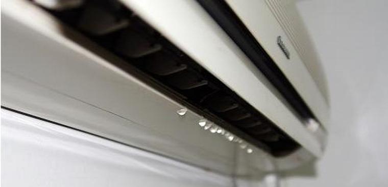 máy lạnh chảy nước