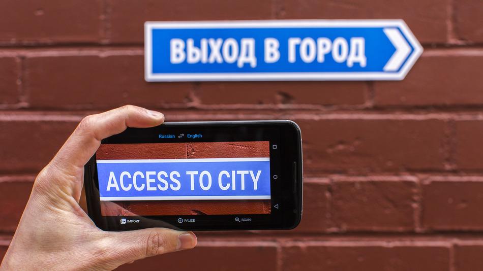 Google Translate Video Translation