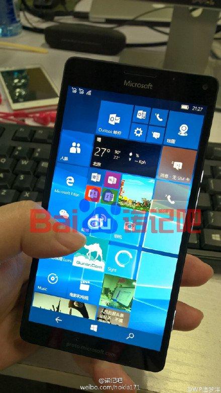 Thừa thế xông lên Lumia 950 XL tiếp tục khoe trọn mặt tiền