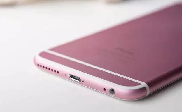 Iphone 6s Màu Hồng Rò Rỉ