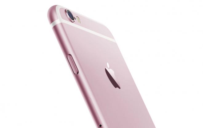 Iphone 6s Màu Hồng Không Có Thật