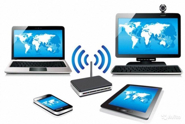 Có quá nhiều các thiết bị thu wifi khác cùng sử dụng