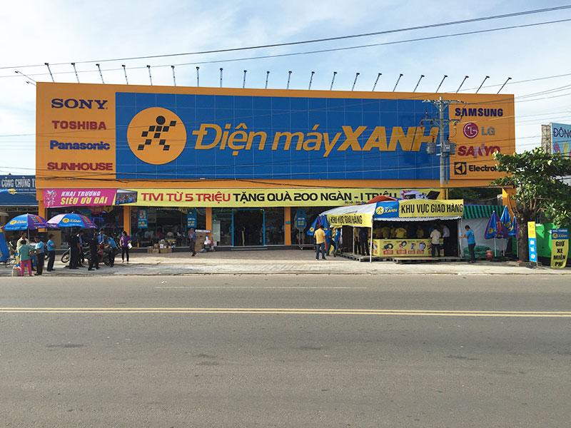 Trang bang