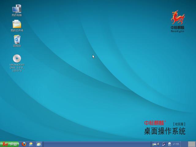 Giao diện desktop trên hệ điều hành NeoKylin