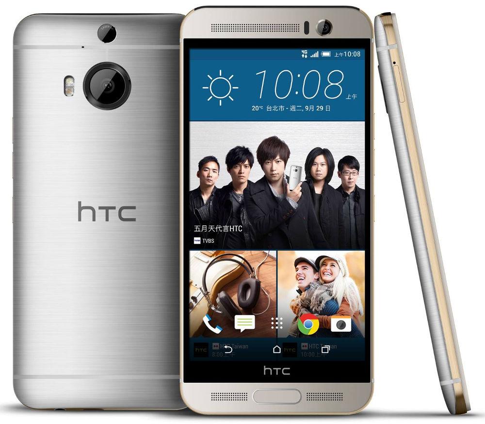 """HTC One M9+ """"Aurora Edition"""