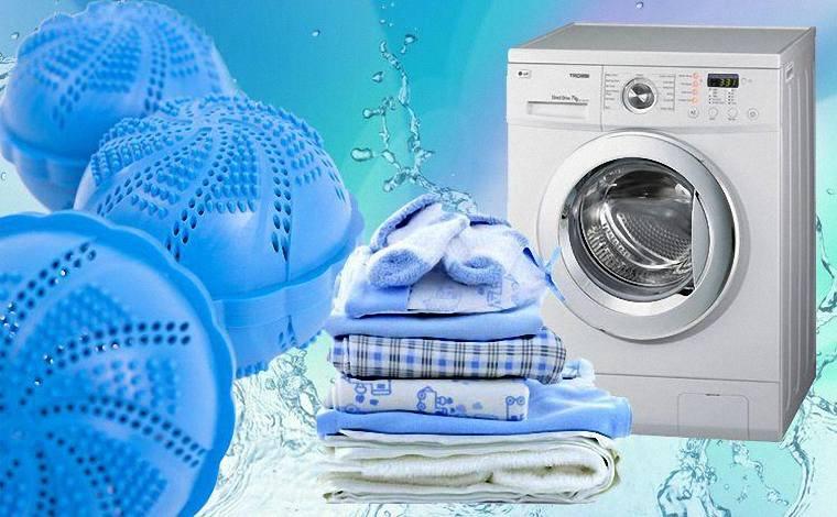 Giặt bằng bóng giặt
