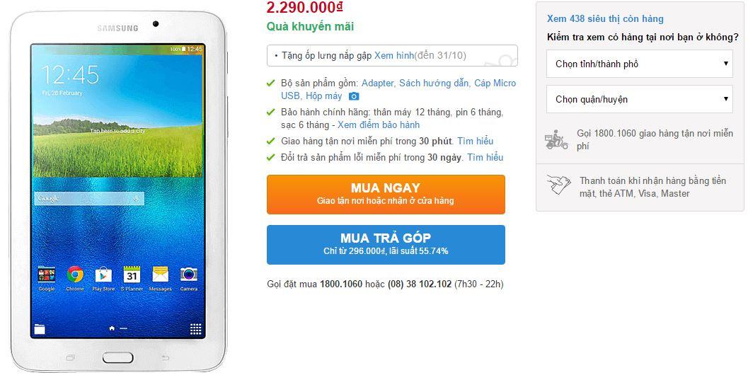 Tablet Galaxy Tab 3V giá rẻ vừa được hạ giá