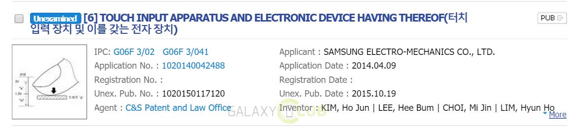 Bằng sáng chế của Samsung về màn hình cảm ứng 3D