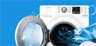 Máy giặt Samsung là thương hiệu của nước nào? Có tốt không?