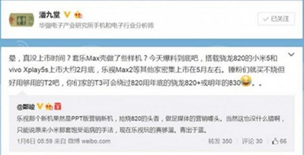 Thông tin được chia sẻ bởi Pan Jiu Tang