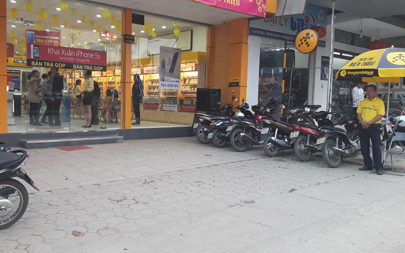 Phố Chợ 1, Thị trấn Hùng Sơn, Huyện Đại Từ, Tỉnh Thái Nguyên