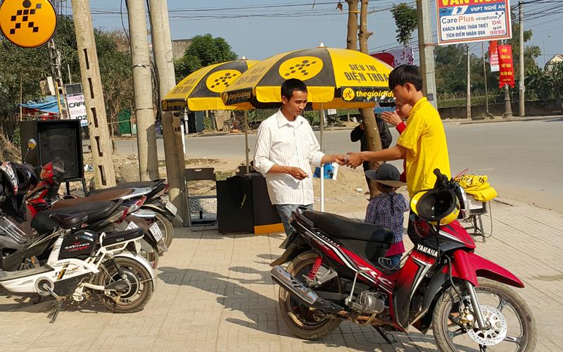 Đường 538, Khối 1, TT. Yên Thành, H. Yên Thành, T. Nghệ An