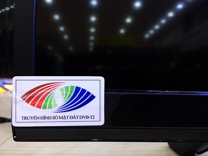 Nhãn xác nhận chuẩn DVB-T2 trên tivi.