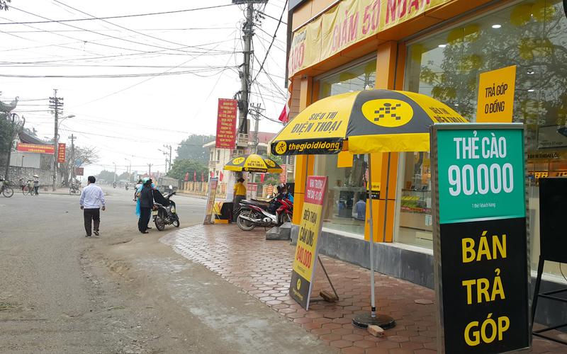 Thôn Quyển Sơn, Xã Thi Sơn, Huyện Kim Bảng, Tỉnh Hà Nam