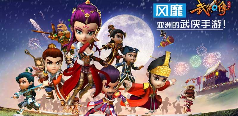 mobile-game-china