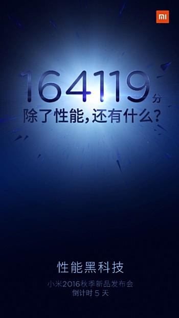 Xiaomi xác nhận điểm số sức mạnh gây choáng của Mi 5s