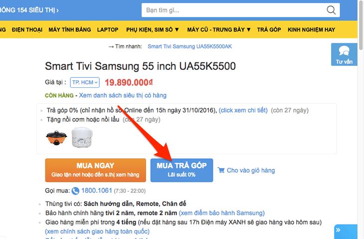 Đặt mua tivi trả góp online