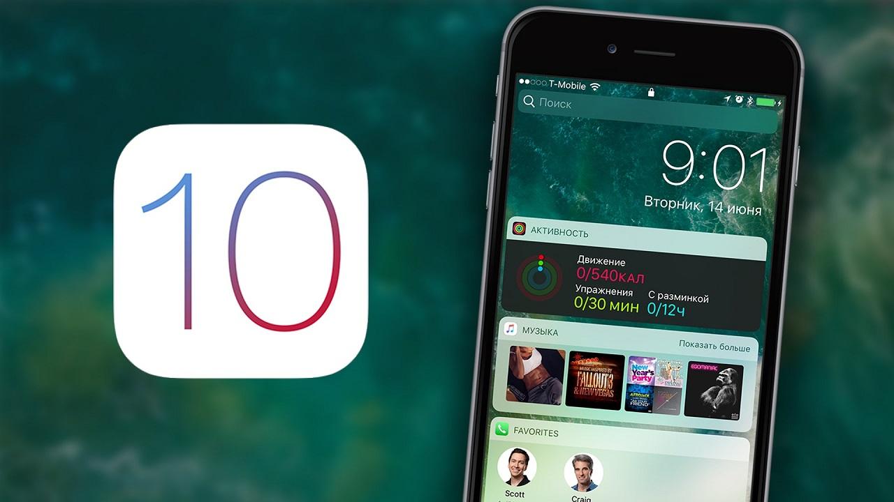 Chính thức cập bến iOS 10 trên 54% tổng số thiết bị trên toàn thế giới