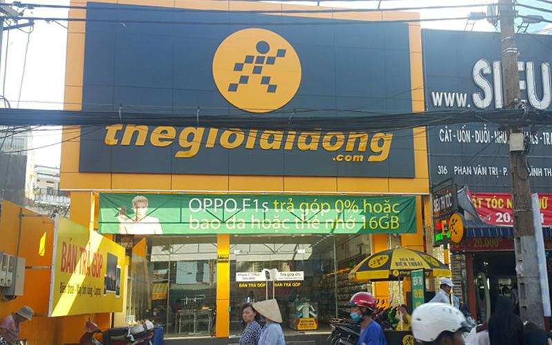 Số 316B Phan Văn Trị, P.11, Q. Bình Thạnh,TP. HCM