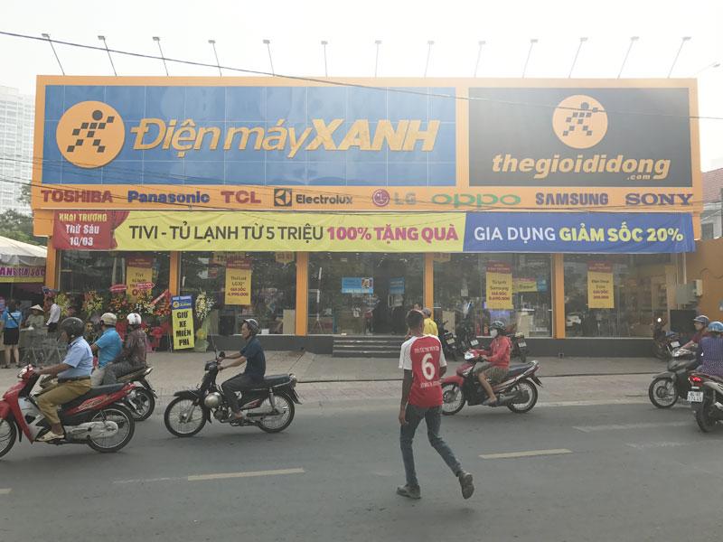 Siêu thị Điện máy Xanh Lê Văn Lương, Nhà Bè