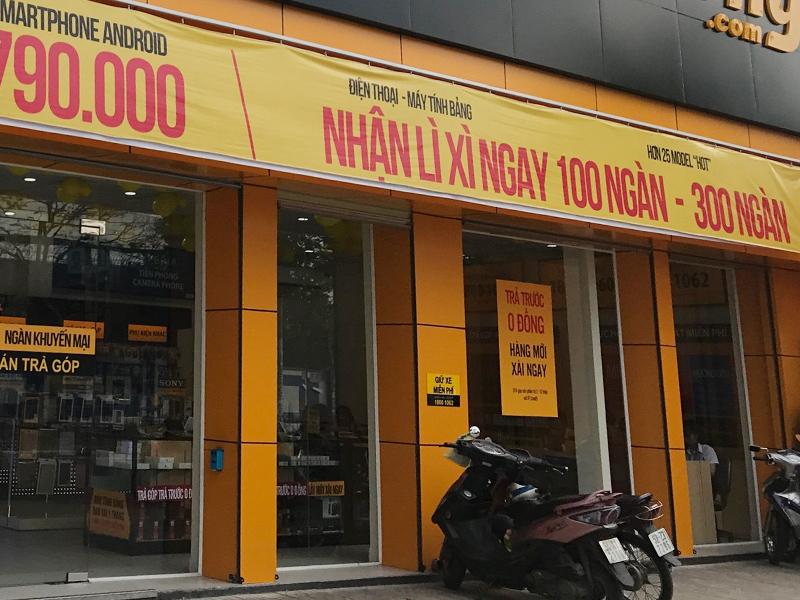 300A-B Nguyễn Tất Thành, phường 13, quận 04, TP. Hồ Chí Minh