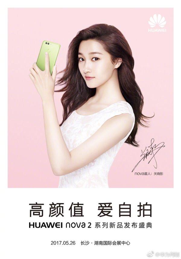 Huawei Nova 2 GFXBench