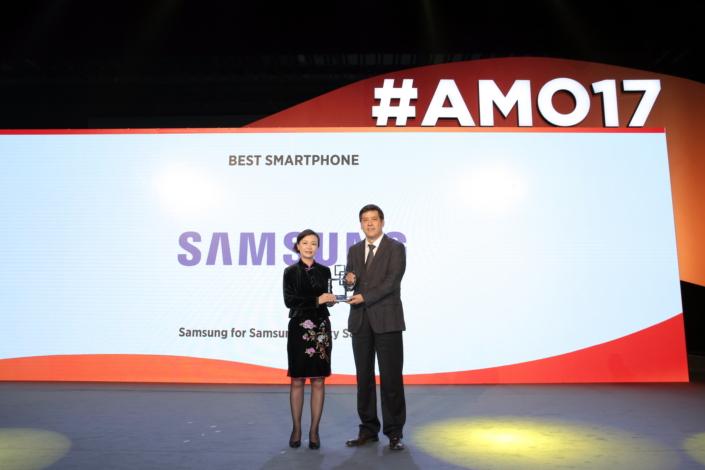 Galaxy S8 và S8 Plus giật giải Smartphone xuất sắc nhất tại MWC Thượng Hải