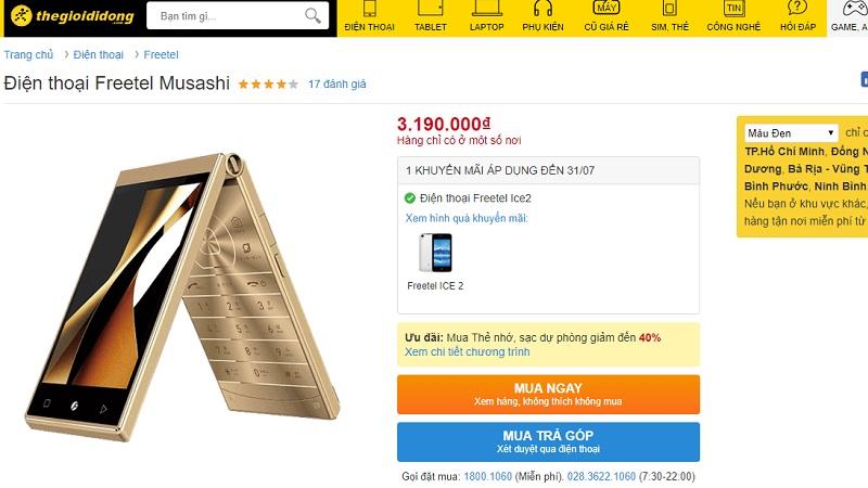 Mua smartphone nắp gập Freetel Musashi được tặng smartphone Freetel ICE 2