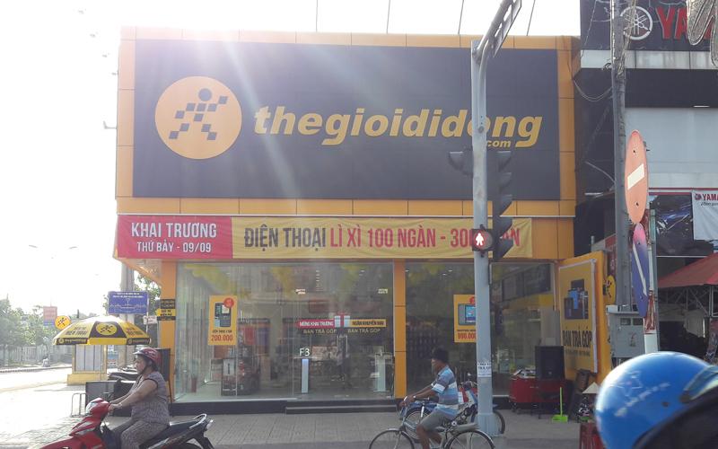 Ấp Long Hòa, TT. Chợ Mới, H. Chợ Mới, T. An Giang
