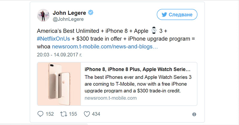 Nhà mạng Mỹ có chính sách đổi từ iPhone cũ lên iPhone 8, 8