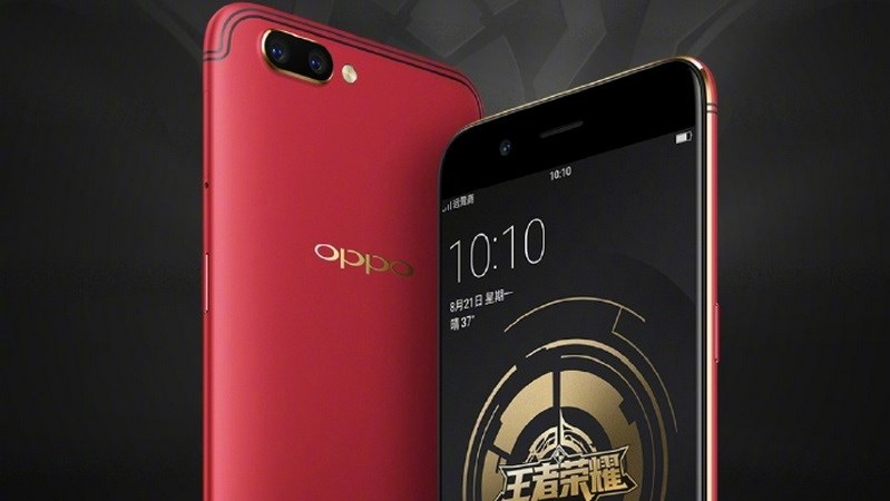 OPPO R11 King Of Glory
