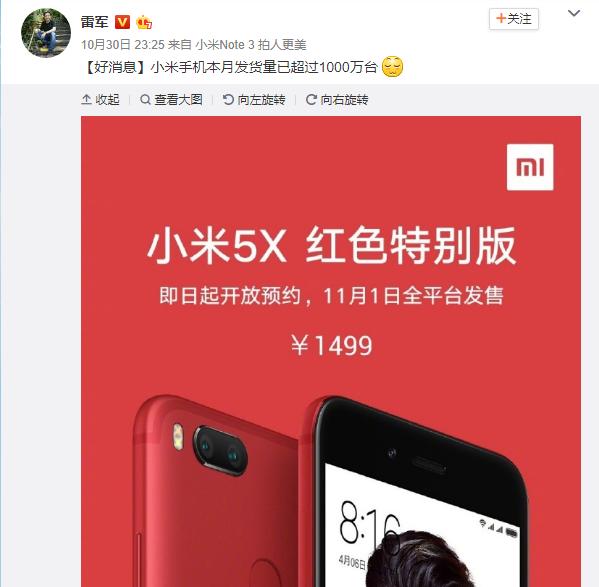CEO Xiaomi là ông Lei Jun, đã chia sẻ tin vui về doanh số smartphone trên trang Weibo cá nhân