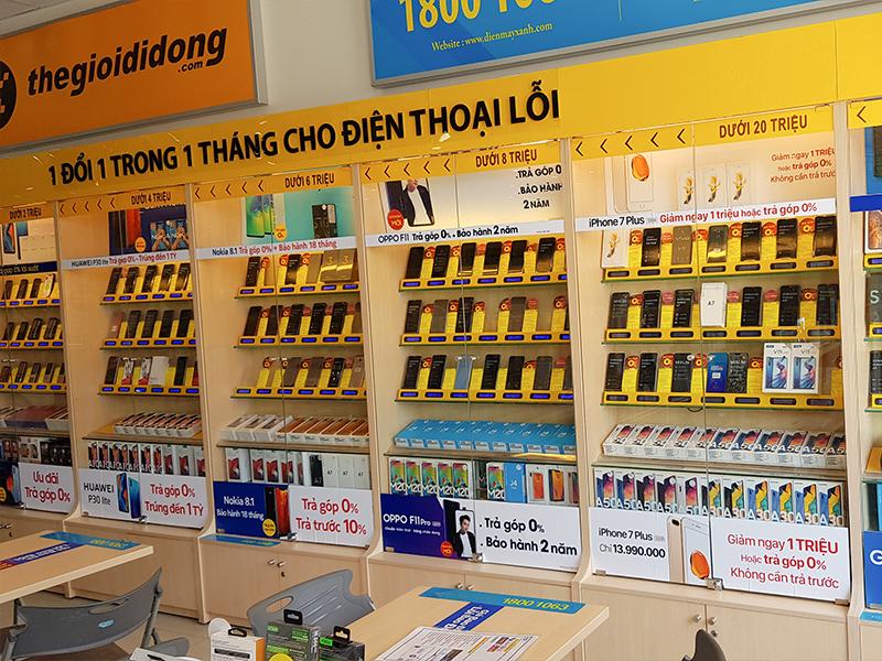 Siêu thị Điện máy XANH Hưng Long, TP.HCM