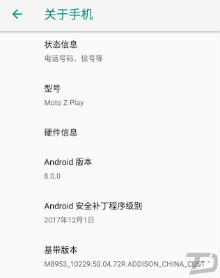 Moto Z Play chạy Android 8.0