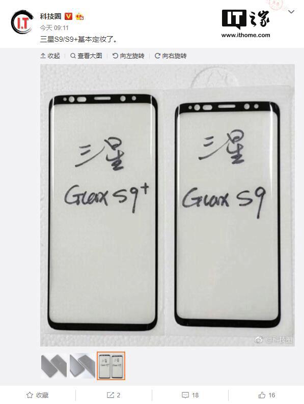 Mặt trước Galaxy S9 và Galaxy S9 Plus bị rò rỉ hé lộ nhiều chi tiết
