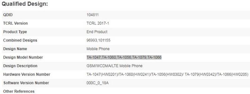 Điện thoại cục gạch Nokia hỗ trợ 4G đạt chứng nhận Bluetooth
