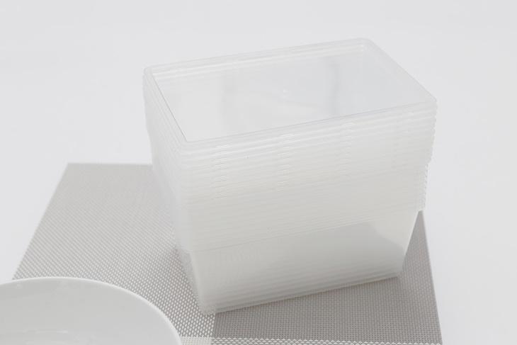 Bộ hộp nhựa chữ nhật DMX-H10-01