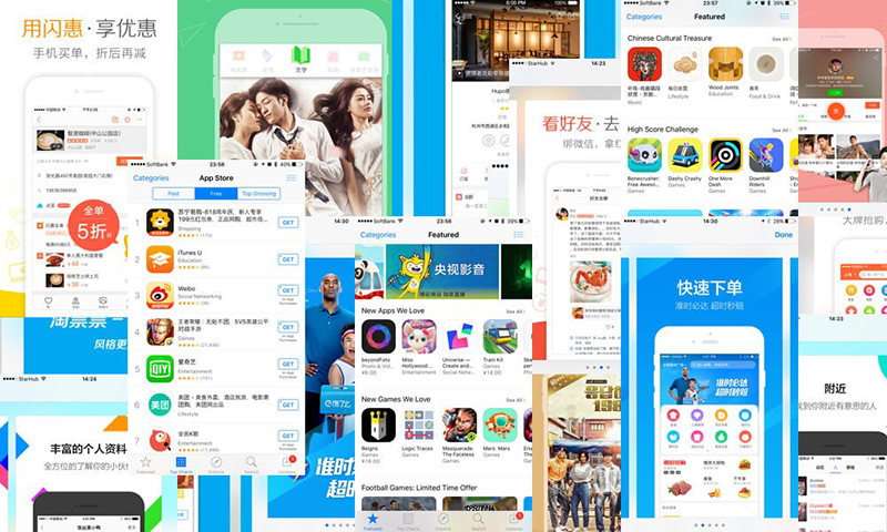App Store Trung Quốc