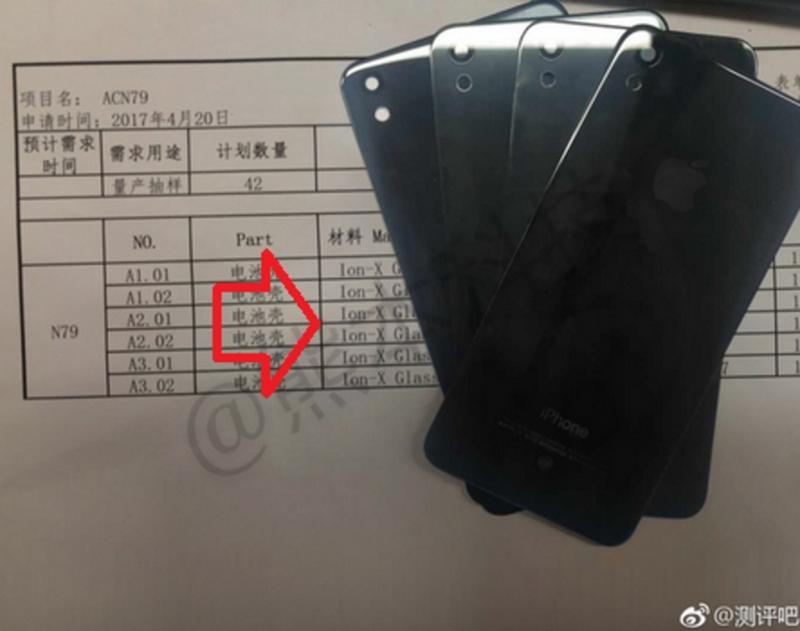 iPhone SE 2 sẽ trang bị sạc không dây, mặt sau phủ kính