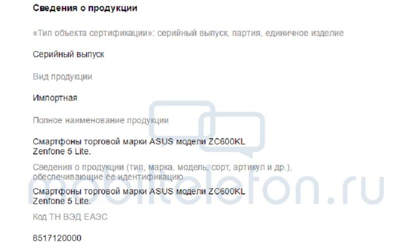 Rò rỉ ZenFone 5 Lite, có thể dùng chip Qualcomm và màn hình 6 inch - ảnh 2