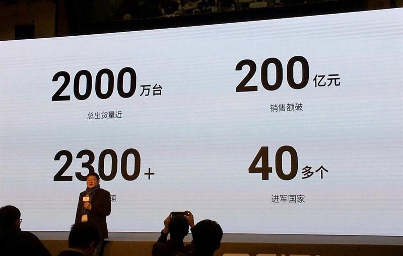 Meizu bán được 20 triệu điện thoại trong năm 2017, ít hơn năm 2016