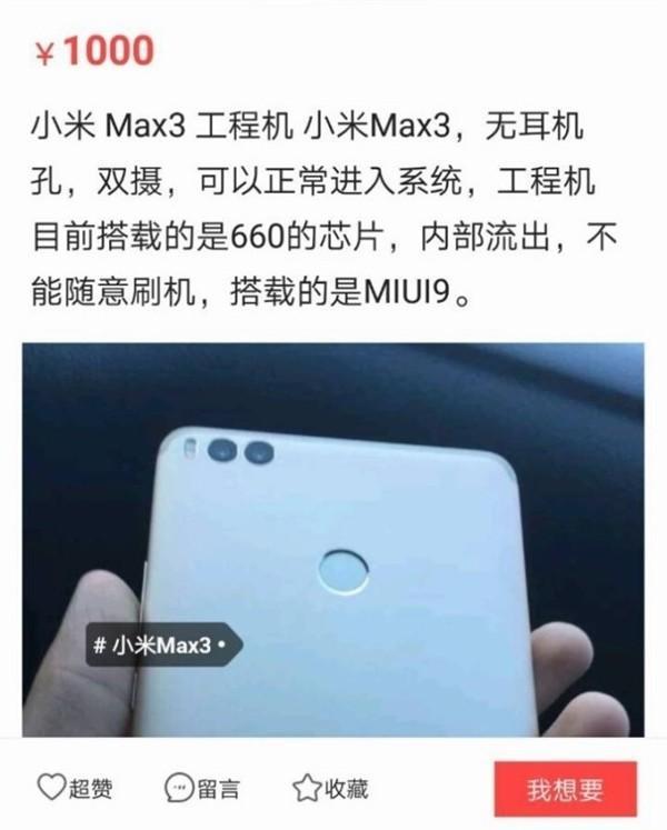 Hình ảnh rò rỉ được cho là của Mi Max 3