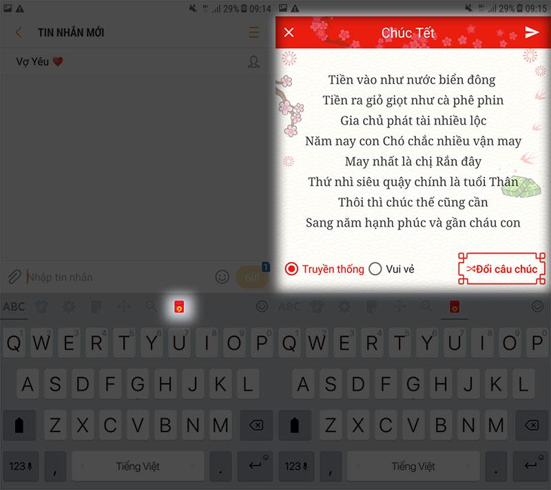 Nhắn tin chúc Tết ngay từ Laban Key, không cần cài thêm ứng dụng