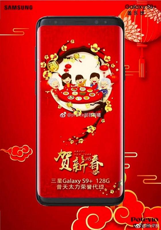 Galaxy S9 Plus xuất hiện trong banner quảng cáo Chúc mừng năm mới - ảnh 2