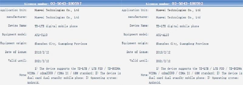 Huawei P20 và P20 Plus đã xuất hiện tại cơ quan chứng nhận TENAA - ảnh 4