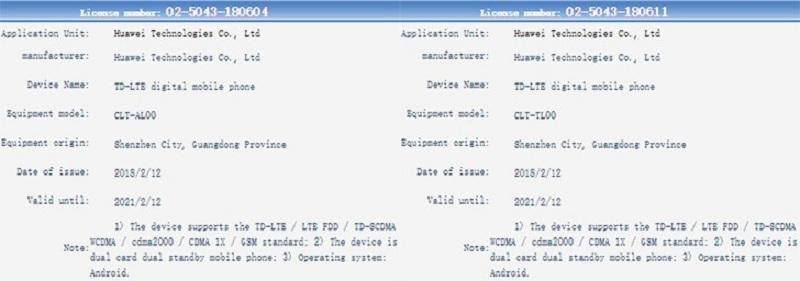 Huawei P20 và P20 Plus đã xuất hiện tại cơ quan chứng nhận TENAA - ảnh 3