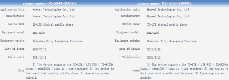 Huawei P20 và P20 Plus đã xuất hiện tại cơ quan chứng nhận TENAA - ảnh 2